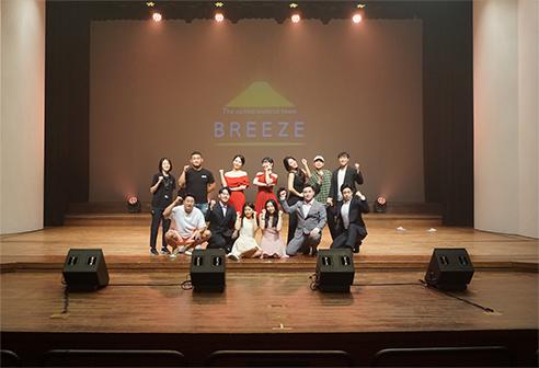 히스토리 4 브리즈 단독 뮤지컬 콘서트 공연 중인 모습